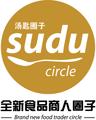 【湯匙圈子】 Sudu Circle